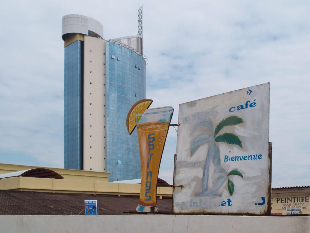 Kigali City Tower. Rwanda, 2011