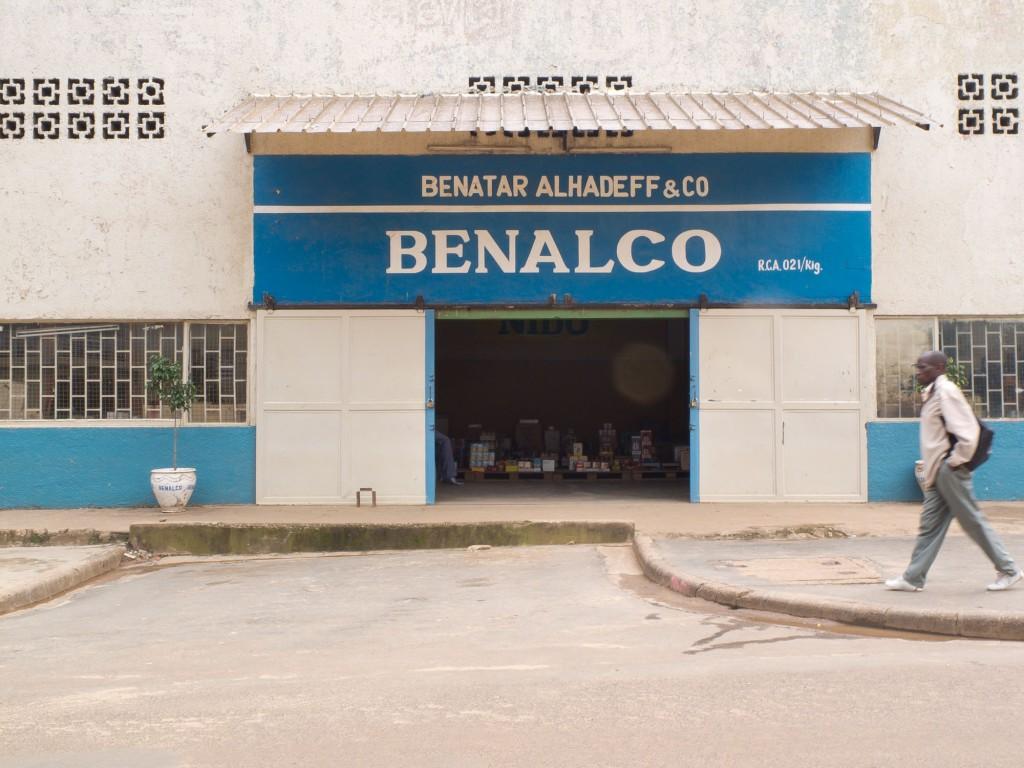 A store in Kigali. Rwanda 2011